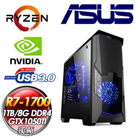 華碩B350平台【霜降天使】R7-1700八核 GTX1050Ti獨顯電玩機