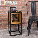 Bernice-希德仿舊工業風開放式二格收納櫃/書櫃