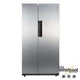 Whirlpool惠而浦600L對開門電冰箱 WHS21G
