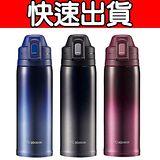 象印 SLiT運動型不鏽鋼真空保冷瓶 0.82L (SD-ES08)
