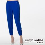 獨身貴族 鬆緊褲頭純色長褲-寶藍
