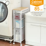 Peachy life Qbox日系木天板移動式縫隙收納櫃/置物櫃(高85cm)