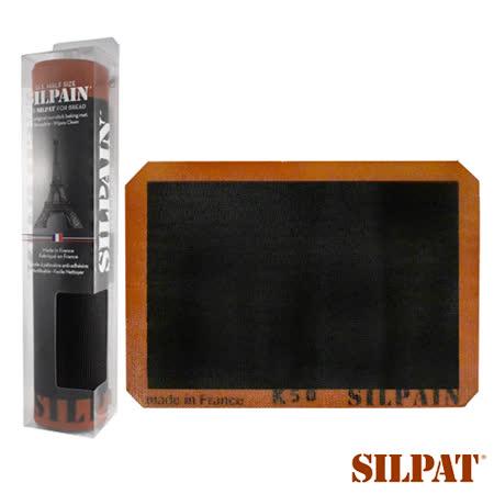 法國SILPAT 不沾黏烘烤調理片-麵包 -friDay購物 x GoHappy
