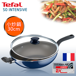 Tefal法國特福旗艦超效能系列30CM不沾小炒鍋+玻璃蓋