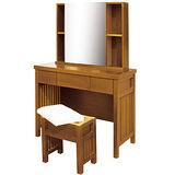 AT HOME-魯娜3.2尺柚木鏡台(含椅)
