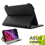 ASUS 華碩 ZenPad 8.0 Z380KNL 專用薄型可手持帶筆插平板電腦皮套 保護套