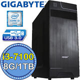 技嘉H110平台【死靈騎士】Intel第七代i3雙核 1TB效能電腦