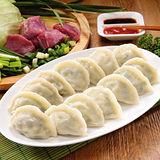 【禎祥食品】豬肉韭菜水餃 (100粒)