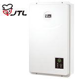 JTL喜特麗 數位恆溫13L強制排氣型熱水器JT-H1322(天然瓦斯)