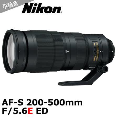 Nikon AF-S NIKKOR 200-500mm f5.6E ED VR *(平輸)-送專業拭鏡筆 -friDay購物 x GoHappy