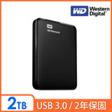 WD 威騰 Elements 2TB 2.5吋行動硬碟 (WESN)