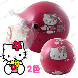 正版授權│愛心HELLO KITTY 兒童安全帽│ 台灣製造│品質保證 │半罩附鏡片