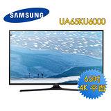 【三星SAMSUNG】65吋 UHD 4K平面 Smart TV(UA65KU6000W)