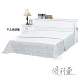 【優利亞-路易時尚】雙人5尺床頭箱+收納後掀床架(4色)