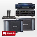 【美華】雲端聯網入門必備組 (HD-800+MS-K10+KA-838+R-609) 伴唱機+MacArthur喇叭+綜合擴大機+無線麥克風