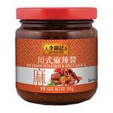 川式麻辣醬100g