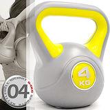 KettleBell運動4公斤壺鈴(8.8磅)C171-1804