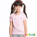 bossini女童-純棉素色短袖T恤05嫩粉(品特)