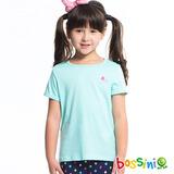 bossini女童-純棉素色短袖T恤05藍綠(品特)