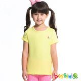 bossini女童-純棉素色短袖T恤05亮黃