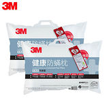 3M 健康防蹣枕心-竹炭型(加厚版)-2入組 7100085337