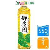 御茶園特撰冰釀綠茶PET550ml*4