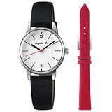 agnes b. 法式優雅 簡約設計套錶組(白x黑/26mm) BH8032X1(VJ21-KG40Z)