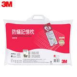 3M 防蹣記憶枕-舒柔型(L) 7100006196