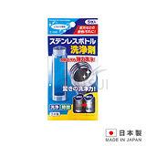 日本進口 保溫罐清洗劑 LI-CN1549