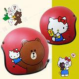【EVO正版授權Hello Kitty LINE FRIEND聯名款】凱蒂貓│熊大│莎力│復古安全帽