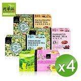 阿華師 大馬士革玫瑰綠茶、舒壓香氛茶、水蜜桃鳳梨果味茶、玫瑰花茶 (18包/盒)共4盒