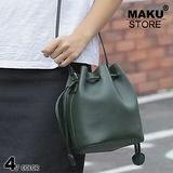 【MAKU STORE】新款學生韓版斜背簡約百搭迷你小水桶女包-綠色