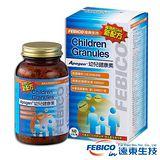 遠東生技 Apogen幼兒健康素(80g) 2瓶組