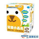 遠東生技 兒童小晶亮顆粒30包/盒 3盒組