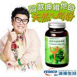 遠東生技 特級綠藻500mg 360錠 1瓶組