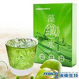 遠東生技 藻纖水20包/盒 1盒組