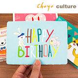 珠友 GB-25008 生日卡片/祝福感謝賀卡/創意可愛卡片(橫式)