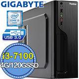 技嘉H110平台【死靈權杖】Intel第七代i3雙核 SSD 120G效能電腦