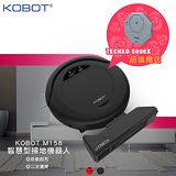 【美國KOBOT】智慧型自動回充及二次清掃設計掃地機器人-M158(贈S086X警報器)