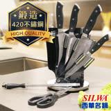 【西華SILWA】工匠級精鍛七件式刀具組(含精美壓克力360°旋轉刀座)