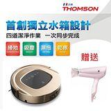 贈送夏普吹風機IF-CA40T-P 法國THOMSON 智慧型機器人掃地吸塵器 TM-SAV09DS (公司貨)