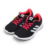 (女) ADIDAS Cosmic W 輕量跑鞋. 黑白桃 BB4351 女鞋 鞋全家福