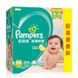 【幫寶適Pampers】 嬰兒紙尿褲 (M) 102片 x2包 (彩盒) /箱