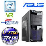 ASUS華碩Z270平台 炙熱奇兵(I7-7700/120G SSD/8G D4/550W大供電)高效主機