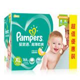 【幫寶適Pampers】 嬰兒紙尿褲 (XL) 72片 x2包 (彩盒)/箱