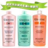 KERASTASE卡詩 超人氣髮浴系列1000ml 任選一瓶買就送金緻柔馭露2ml*6+專櫃體驗包*1(隨機出貨)