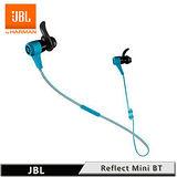 【福利品】JBL Reflect Mini BT無線藍芽耳機-藍