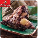 巧巧小肉粽 養生紫米小肉粽 20入(80g/入)