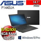 ASUS K556UQ-0151C6200U 15.6吋FHD/i5-6200U/4GB/1TB+128G SSD/940MX 2G/Win10 效能筆電(金)