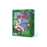『德國新天鵝堡SWANPANASIA』動物園 Zoff im Zoo(Frank's Zoo)-中文版